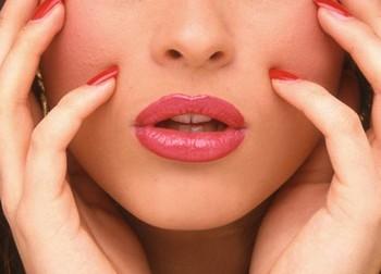 увеличить губы в каменске-уральском