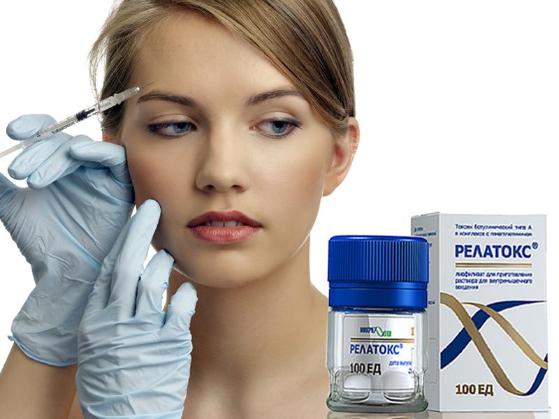 Релатокс. Безопасный ботулотоксин